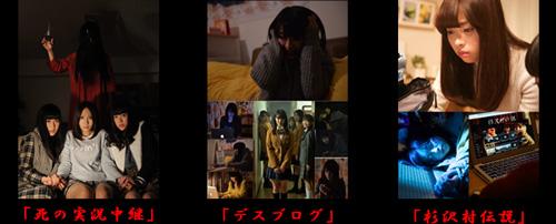 乃木坂3部作